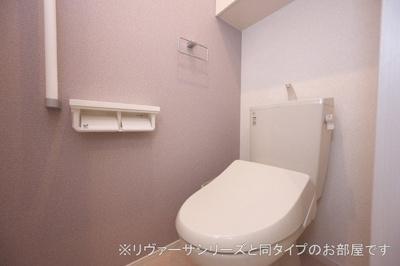 【トイレ】レオーネ Ⅰ