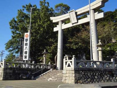 琴崎八幡宮まで1200m