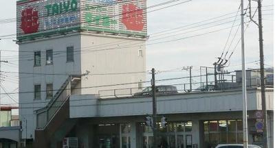 スーパータイヨーまで1100m