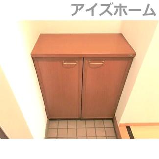 【玄関】アーバン・フジ