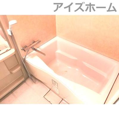 【浴室】アーバン・フジ