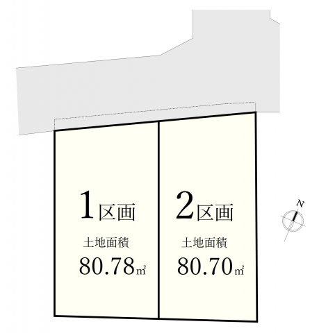 整形地の2区画です