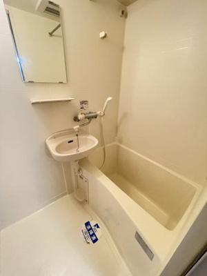 【浴室】スカイコート後楽園壱番館