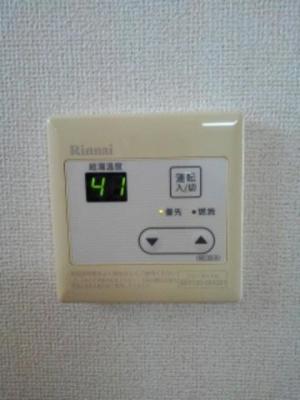 【設備】シティハイツ新正B