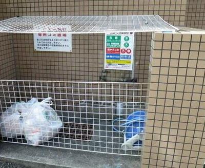 【その他共用部分】ヒルズ三栄町