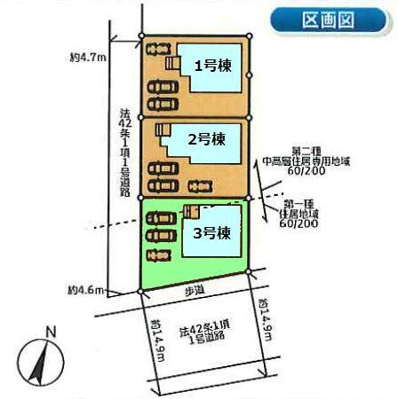 リビング《 同社施工例 》現地見学や詳細は 株式会社レオホーム へお気軽にご連絡下さい。