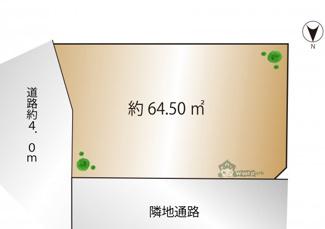 【土地図】文京区目白台1丁目 建築条件付き土地
