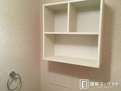 【トイレ】シャルマンソレイユビー