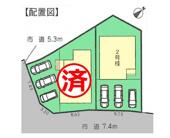 富士市入山瀬20-1期 新築戸建 全2棟 (2号棟)の画像