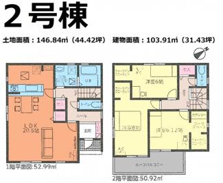 富士市入山瀬20-1期 新築戸建 全2棟 (2号棟)