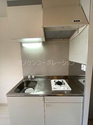 【キッチン】サンハイツふじ