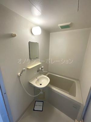 【浴室】サンハイツふじ