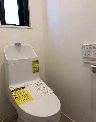 【トイレ】三宿住宅