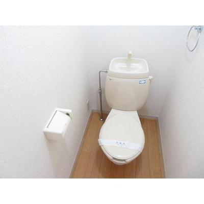 【トイレ】ADハイツ