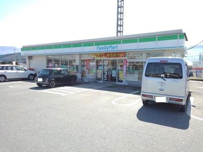 ファミリーマート田富東花輪店まで590m