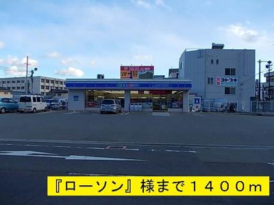 【その他】リアンフォール Ⅱ