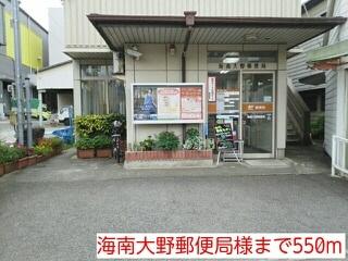 【その他】セルム・コリーヌ