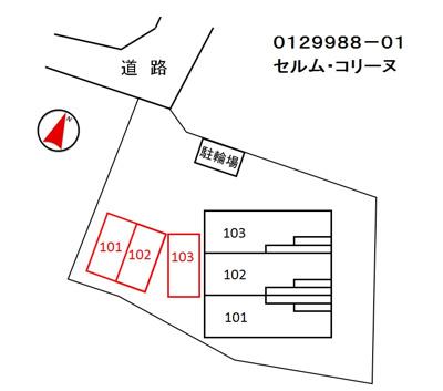 【駐車場】セルム・コリーヌ