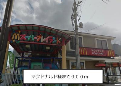 【その他】コルテーゼ Ⅲ