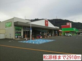 【その他】プランドール 2