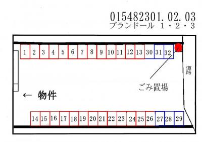 【駐車場】プランドール 2