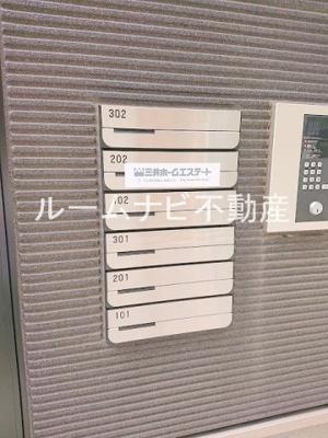 【その他共用部分】アトレ東池袋