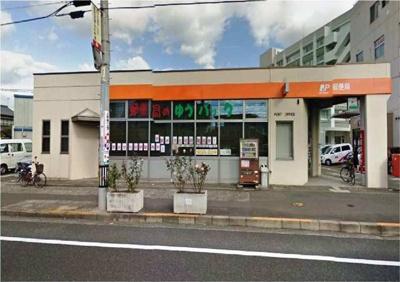 福山沖野上郵便局まで400m