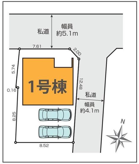 【区画図】仲介手数料無料 三鷹市中原4丁目 新築一戸建て
