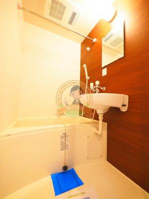【浴室】クラシェア大口
