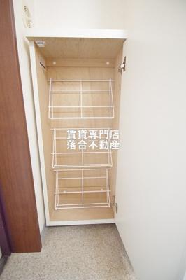 【玄関】信栄ビルⅡ