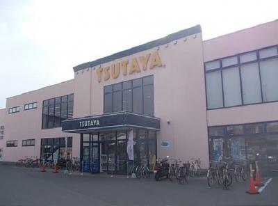 TSUTAYA三津浜店様まで2300m