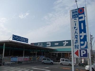 コーナン三津浜店様まで2200m