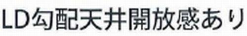 【仲介手数料0円】藤沢市羽鳥3丁目 新築一戸建て