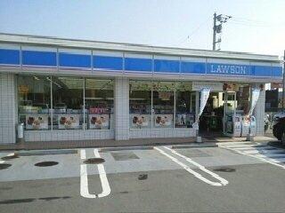 LAWSON様まで1480m