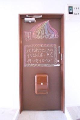 ドアにはメモ機能がついてます