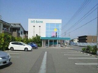 伊予銀行様まで1210m