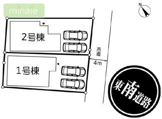 【キッチン】即日ご見学できます 船橋市前原東5 全2棟 1号棟