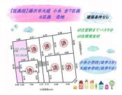 藤沢市大庭小糸 全7区画 6区画の画像