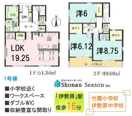 住宅性能評価をW取得した耐震性があり安心して暮らせる新築戸建て全3棟。間取りが魅力的な3LDK。ウォークインクローゼットが2か所と収納豊富な間取り◎2部屋から出入り可能なルーフバルコニーは使い勝手◎