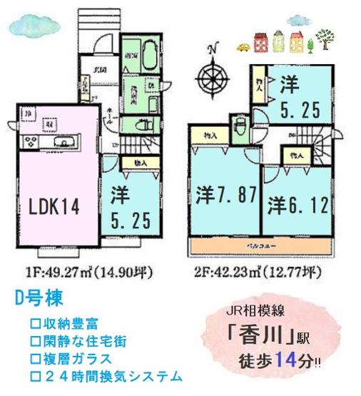 1階には2WAYタイプの洋室があり動線も◎居室すべて角部屋になっており、お部屋も明るい印象です。テレワークスペースや、子供部屋にと活用も様々な4LDK。