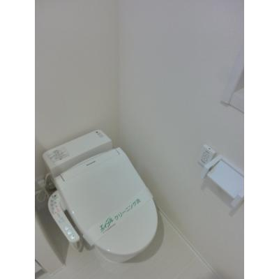 【トイレ】オックスレジデンス