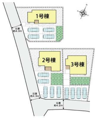 【土地図】十日市場新築3号棟