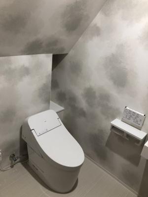 【トイレ】別府3丁目米丸様貸家