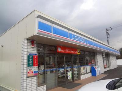 ローソン東温南方店(コンビニ)まで441m