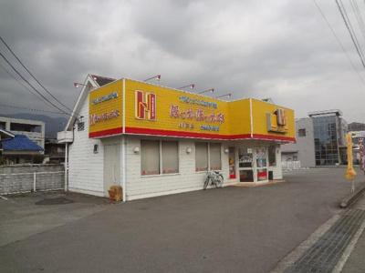ほっかほっか亭川内店(弁当店)まで423m