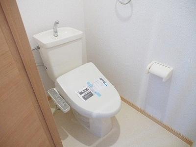 【トイレ】アーバニティー家中