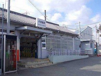 JR 御着駅まで1400m