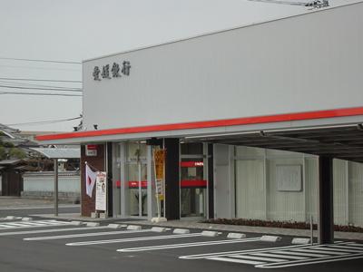愛媛銀行まで800m