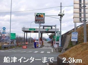 船津インターまで2300m