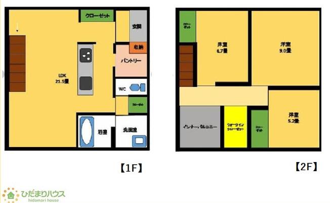 令和1年築の築浅住宅☆彡